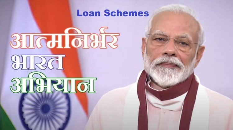 Primary Document and Key Feature of MSME Loans