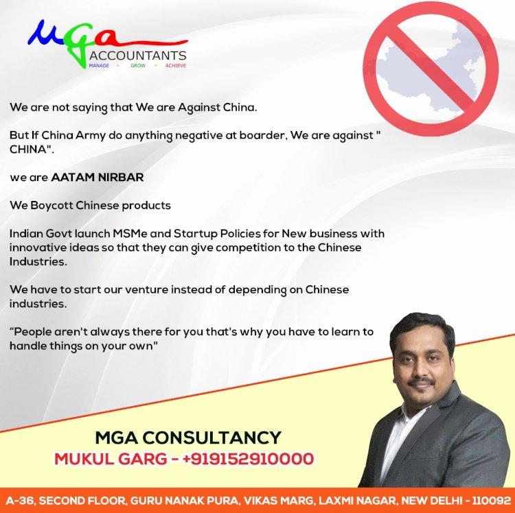 China VS  Aatam Nirbar Bharat