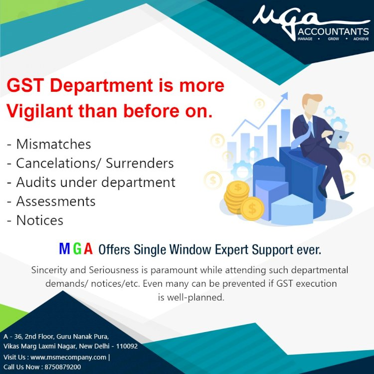GST Department is more Vigilant than before on